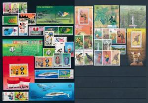 Indonesia Indonesien 1994 Complete Annee Year Set komplette Jahrgänge  MNH