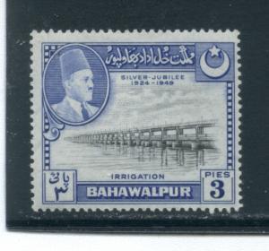 Pakistan Bahawalpur 22  MH (2)