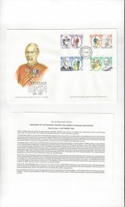 Isle of Man FDC 287-90 Soldiers, Sailors and Airmen 1985 Official Cachet