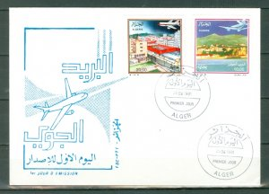 ALGERIA 1991  AIR  #C20-21..DAY of ISSUE COVER