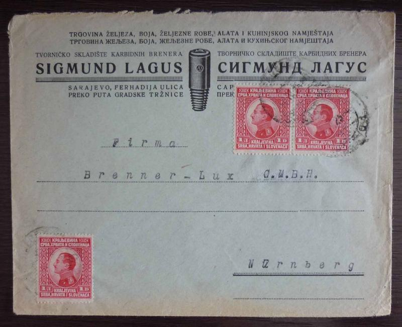 YUGOSLAVIA-ADVERTISING COVER-JUDAICA ''SIGMUND LAGUS'' R! jews jewish J4