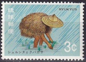 Ryukyu #210  MNH (SU7798)