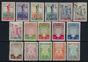 Paraguay #556-64,C262-8*/u  CV 10.85  (couple no gum)