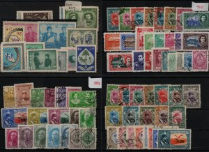IRAN/PERSIA: Mixed Collection of Used & Unused Examples - 4 Stock Cards (41892)