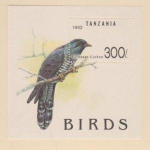 Tanzania Scott #985 Stamps - Mint NH Souvenir Sheet