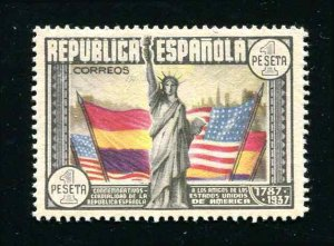 Spain Sc 585 1938 Statue of Liberty & Flags F-VF Crease Mark On Gum