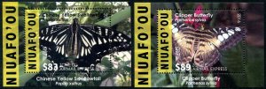 HERRICKSTAMP NEW ISSUES NIUAFO'OU Sc.# CE16-17 Butterflies Part 3 S/S