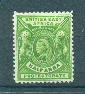 British East Africa sc# 72 mh cat value $6.50
