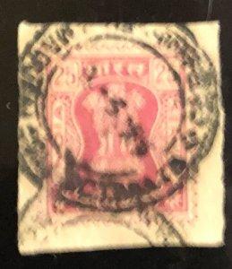 India Sccott#O193 VF Used  Cat. $1.50