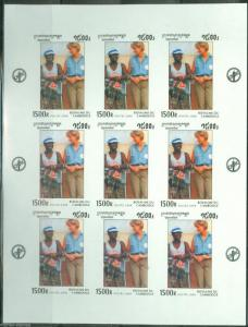 CAMBODIA PRINCESS DIANA SHEET OF NINE STAMPS IMPERFORATED  MINT NH