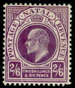 SOUTH AFRICA - Natal SG138, 2s 6d purple, LH MINT. Cat £50.