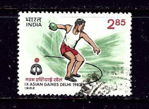 India 1000 Used 1982 Discus Thrower