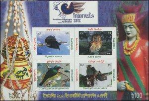 Bangladesh 2012 Sc 800 FN Birds broadbill sunbird egret owl