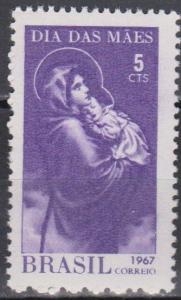 Brazil #1048 MNH F-VF  (B2346)
