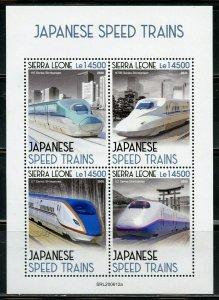 SIERRA LEONE 2020 JAPANESE SPEED TRAINS  SHEET MINT NH