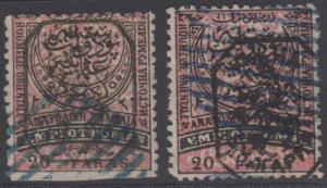 EASTERN RUMELIA 1885 SOUTH BULGARIA Sc 35 & 35a USED SCV$255.00