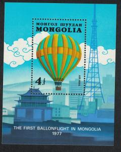 Mongolia Bicentenary of Manned Flight MS SG#MS1501
