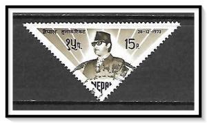 Nepal #279 King Birendra Used