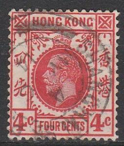 Hong Kong #111 F-VF Used (S4395)