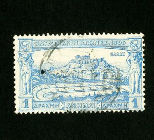 Greece Stamps # 125 Fresh Used Catalog Value $26.00