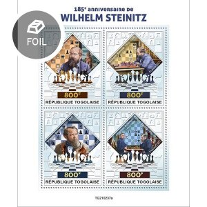 TOGO - 2021 - Wilhelm Steinitz - Perf 4v Silver Foil Sheet - Mint Never Hinged