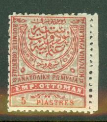 Eastern Rumelia 14 mint CV $57.50