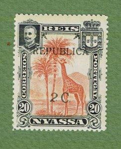 1918 Nyassa Mi#69, Sn#67, Yt#68, Sg#69, Mu#69 MH