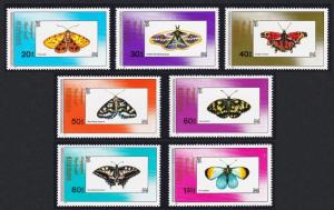 Mongolia Moths and Butterflies 7v SG#2162-2168 SC#1904-1910