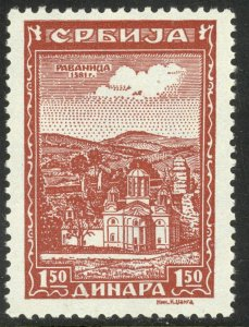 SERBIA WW2 GERMAN OCCUPATION 1942-43 1.50d RAVANICA MONASTERY Sc 2N33 MH