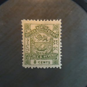 British North Borneo 42  8 cent unused