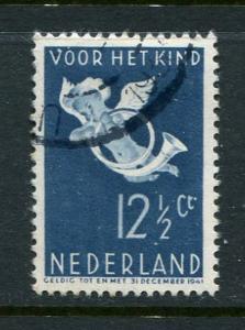 Netherlands #B93 Used High Value of Set