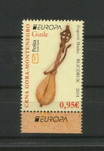MONTENEGRO-MNH** STAMP-EUROPA CEPT-NATIONAL MUSIC  INSTRUMENTS-2014.