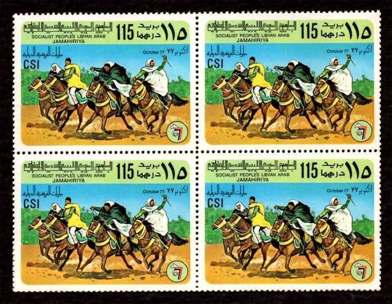 Libya 1977 Blk of 4 Turf Championships, Tripoli, Horse 115d Scott.703 MNH