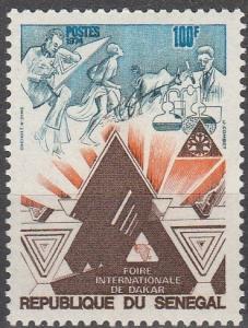 Senegal #405 MNH F-VF (SU3074)