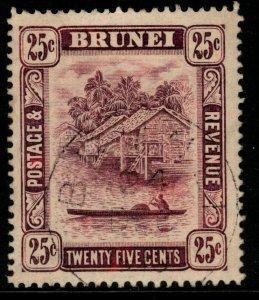 BRUNEI SG43 1912 25c DEEP LILAC FINE USED