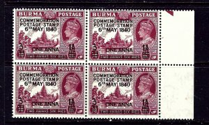 Burma 34 MNH 1940 Block of 4 overprints