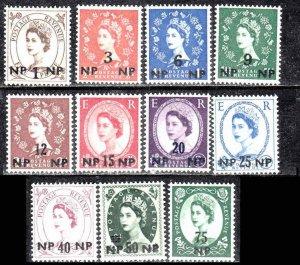 OMAN #65-75 1957 GB Stamps Overprinted MNH