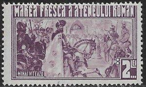 ROMANIA 1930 2L ATENAU Theater Refurbishment REVENUE  BFT.3 MLH