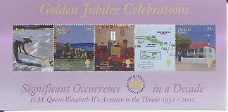 Golden Jubilee Celebrations, S/S 5, TURK1369