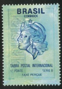Brazil Scott 2431 MNH** Image of the Republic stamp