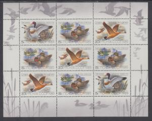 Russia MNH. 1989 Duck Hunting Stamps, Miniature Sheet of 9 VF