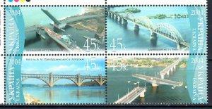 Ukraine 2004 Bridges of Ukraine  (MNH)  - Bridges
