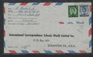 KUWAIT COVER (PP1304BB)   QEII 75NP/1/3+25NP/4D  ON GB   A/M COVER TO USA