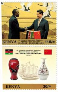 Kenya 2013 The 50th Anniversary of Diplomatic Relations with China - Joint Is...