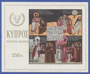 CYPRUS 1966 Sc 272 MNH VF 250m s/s, Religion, Bishop Anthemios & St Barnabas