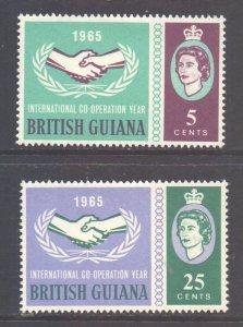 British Guiana Scott 295/296 - SG372/373, 1965 Co-operation Yearl Set MH*