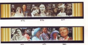 Isle of Man Sc 857-8 2000 Queen Mother 100 stamp set NH