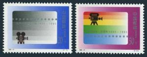 China PRC 2620-2621,MNH.Michel 2657-2658. Motion pictures,centenary,1995.