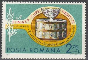 Romania #2373  MNH F-VF   (SU7006)