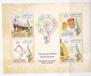 QATAR STATE S/S IMPERF  2010 ARAB CULTURE , HORSES, MASK, MUSIC , FESTIVAL MNH